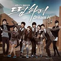 Ost Dream High Part 1 - 01 Taecyeon & Wooyoung (2PM), Suzy (Miss A), IU & JOO - Dream High.mp3