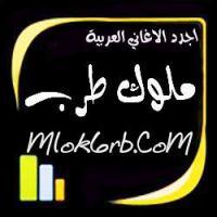 Samira.Said_3ayza.A3ish.mp3