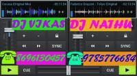 ARE MAHARI BYAN KHATU KE Mele ( DJ BASS MIX ) DJ VIKAS & DJ NATHU 8696130457.mp3