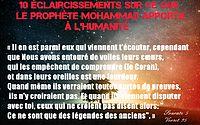http://dc270.4shared.com/img/304407585/a1197e05/10_eclaircissement_Ce_que_le_p.png?rnd=0.6365710303284609&sizeM=7