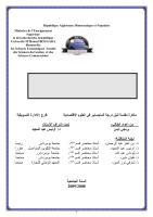 الخدمات السياحية و أثرها على سلوك المستهلك   دراسة حالة مجموعة من الفنادق الجزائرية.pdf