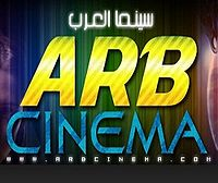 rashed.elmajed_sotak.shefa - ArbCinema.CoM.mp3
