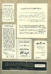 samir 0466 - 14.03.1965.cbr