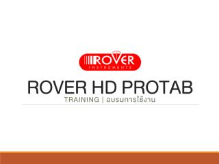 Training _ROVER_HD_PROTAB_2014_for_MCOT (1).pdf