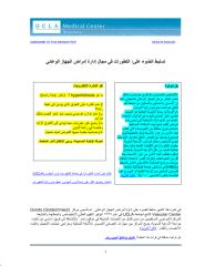 apr06arab.pdf