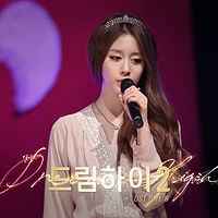 Ost Dream High 2 - Ji Yeon - Day By Day.mp3