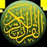 Al'Quran Bahasa Indonesia.apk