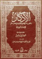 kitab-al-adhkar-of-imam-an-nawawi.pdf