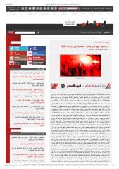 التعصب اول درجات الفرقة - د سمير البهواشى.pdf