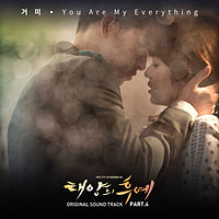 Gummy - You Are My Everything (Descendants Of The Sun Ost).mp3