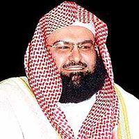 الرقية الشرعية المطولة للشيخ عبدالرحمن السديس.mp3