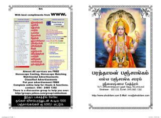 panchangam-06-07.pdf