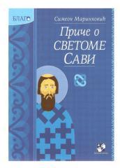 simeon marinkovic - price o svetom savi.pdf