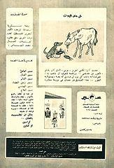 samir 0462 - 14.02.1965.cbr