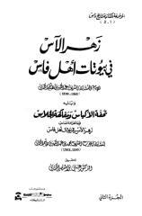 zabaf_02.pdf