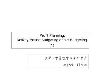 ch08_accounting management.pdf
