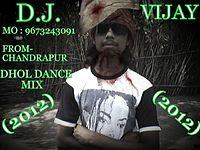 RIBA RIBA E-POP{ROAD SHOW MIX}DJ VIJAY 9673143091 CHANDRAPUR.mp3