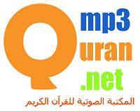 Surah 110 - Al-Nasr (The Help).mp3