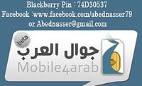Top Fun Sms  Ringtone ( Mobile4arab.com ).mp3