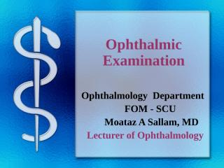 Ophthalmic examination.ppt