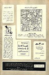 samir 0461 - 07.02.1965.cbr