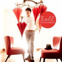 04-Bell Supol เบล สุพล - กอดตัวเอง.mp3