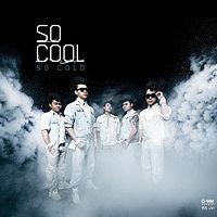 So Cool_ลม(0).mp3
