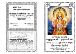 Paranthaman-05-06.pdf