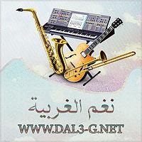 032 برشلوني خلود الجكمي.mp3