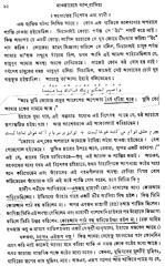 MawayezeAshrafia-vol-4-P-92-137-MaulanaAshrafAliThanvi(RA).pdf