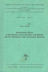 al-Selwi1987Jemenitische Worter_BW.pdf